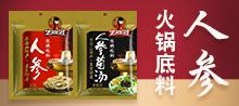吉林省�L青大�儇�食品有限公司
