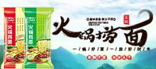 邢�_市南益食品有限公司