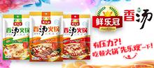 山�|�v禹食品有限公司