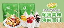 上海�川食品科技有限公司