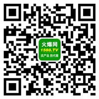 火爆食材招商�W官方微信