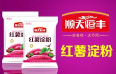 北京�天恒�S商�Q有限公司