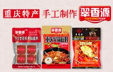 重�c益本食品�_�l有限公司